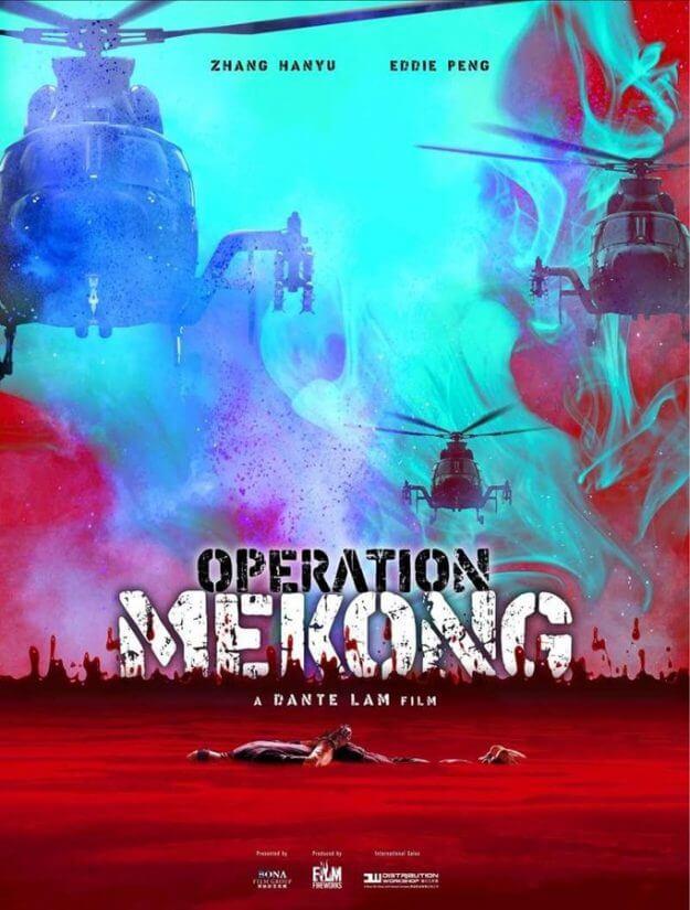 Operation-Mekong-625x825